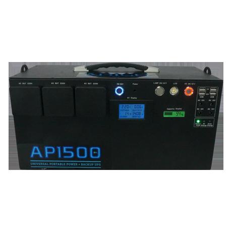 ARIGO Power AP1500 Front View