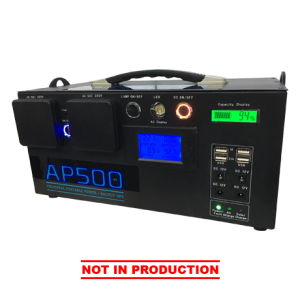 ARIGO Power AP500 Side Front View - Not in Production