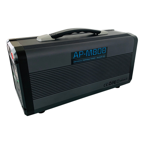 ARIGO Power AP-M800 Side View
